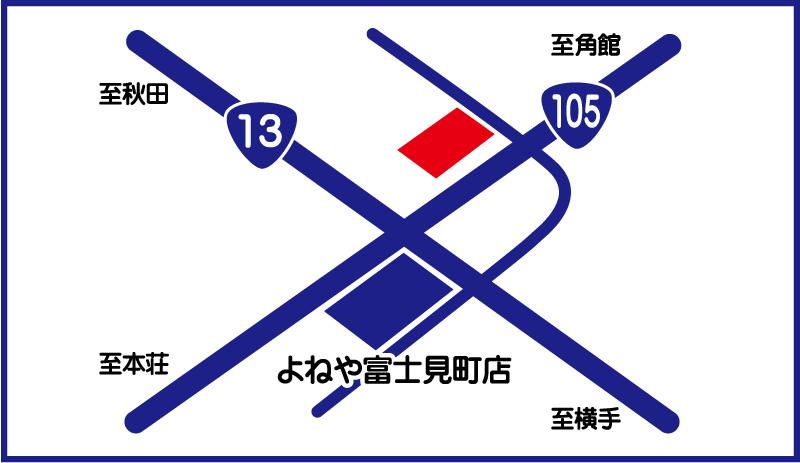 キリハラプランテーション様 地図