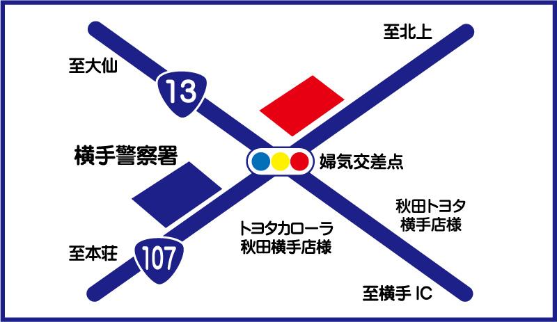 三国商事 横手インター給油所(昭和シェル)様 地図